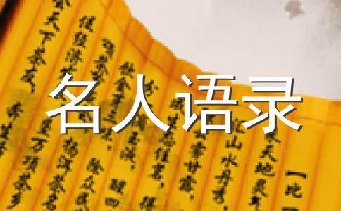 王小波经典语录