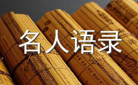 中国古代俗语,中国文化中有不少有趣的俗语